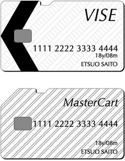 挿入方向がわかりやすく、ロックできるカードのデザイン例